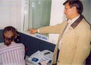 В.Г. Сиводедов даёт рекомендации звукорежиссёру, в только что построенной студии.