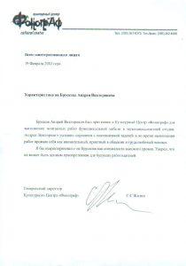 """Руководитель культурного центра """"Фонограф"""" Сергей Жилин"""