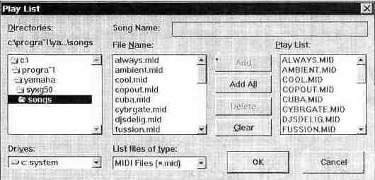 Рис. 1.39. Редактор списка файлов для воспроизведения В этой нехитрой панели вы, конечно, разберетесь и без нашей помощи.